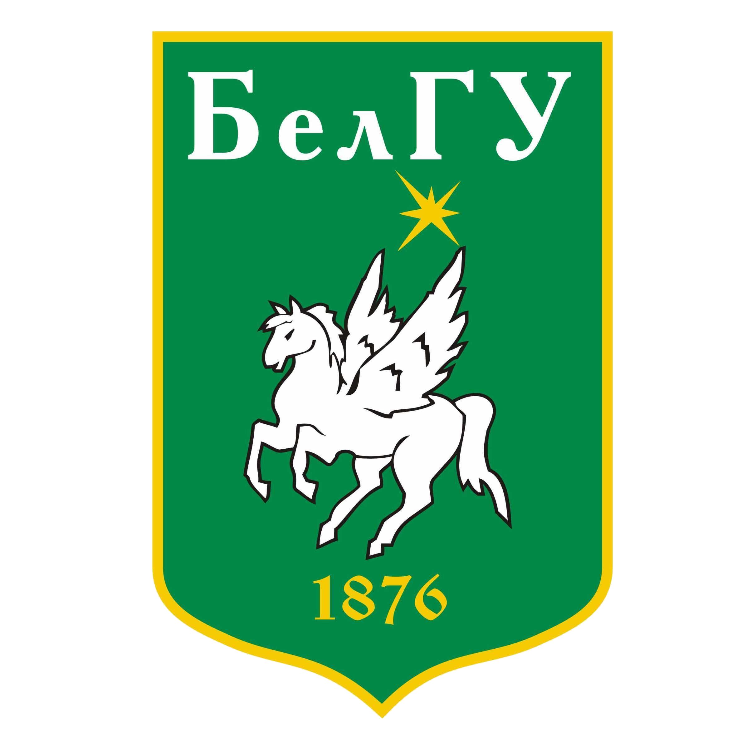 logo-belgu